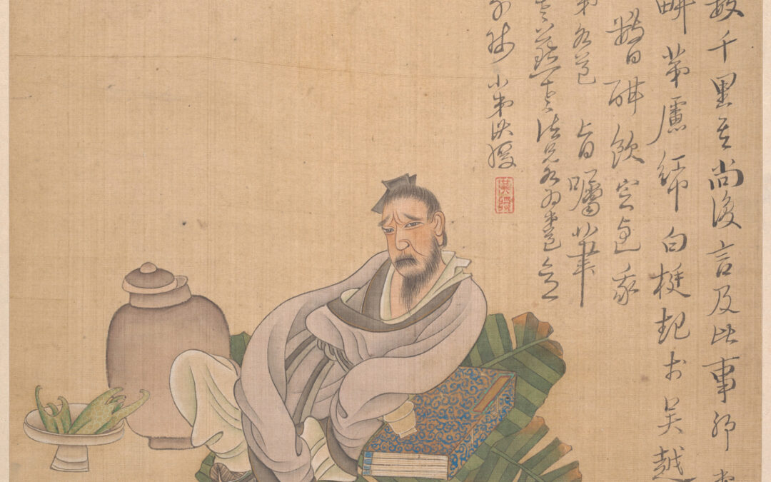 Art History presents lecture on emotion in late Imperial Chinese painting