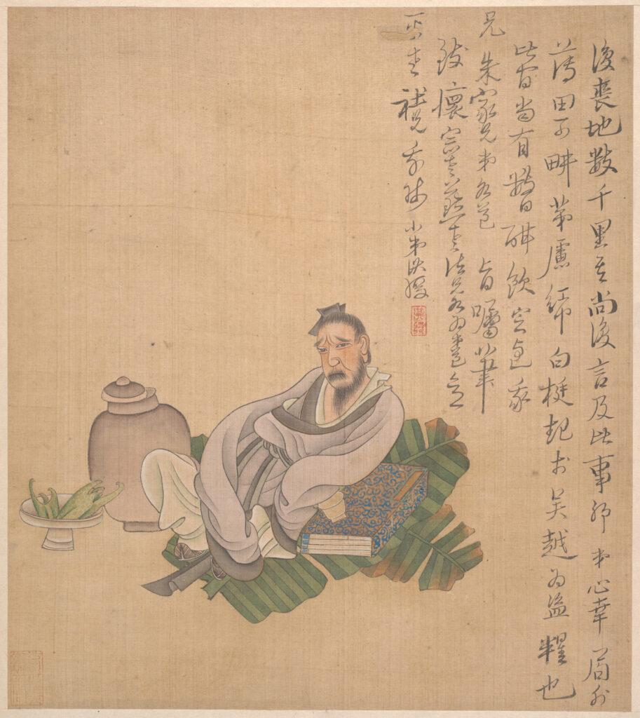 Chen Hongshu